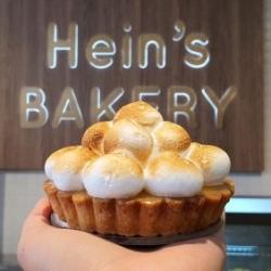 Hein's Bakery